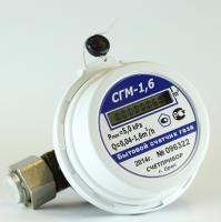 Счетчик газа малогабаритный СГМ-1,6