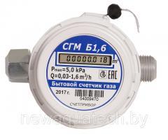 Газовый счетчик бытовой СГМБ-1,6